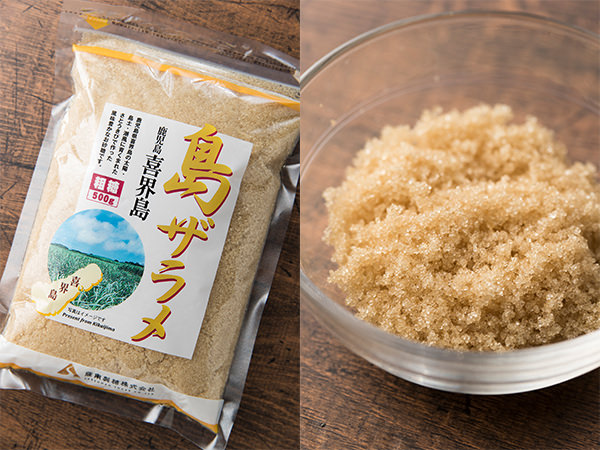 <薩南製糖株式会社>島ザラメ(500g) 378円(税込)