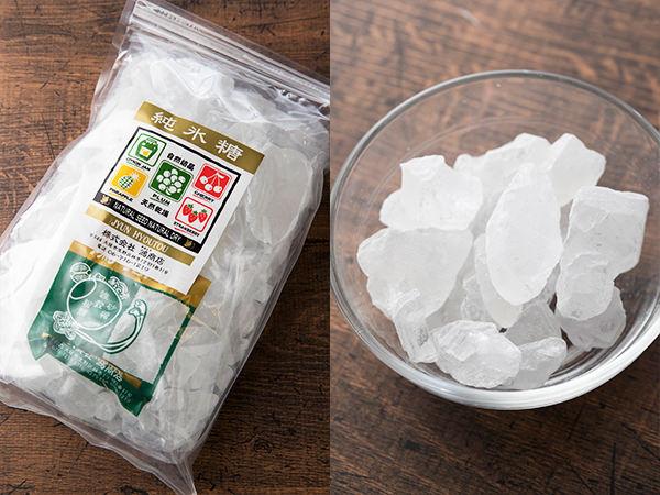 <鴻商店>純氷糖(1kg) 693円(税込)