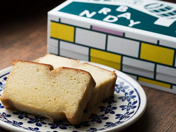 資生堂パーラーのブランデーケーキ