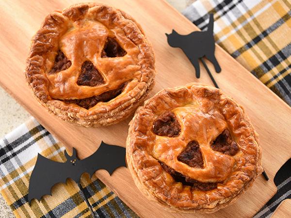 イッツ サンドイッチマジックのおばけかぼちゃのチリビーンズパイ