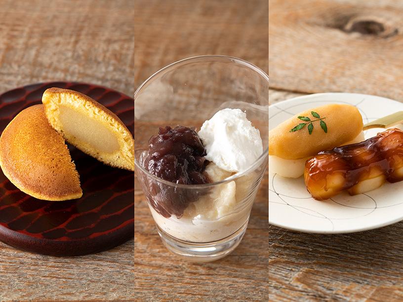 発酵和菓子集合イメージ