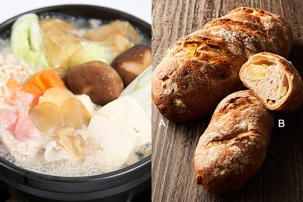 (左)しょうが鍋、(右)アンデルセンの芸北りんごと胡桃のパン、芸北りんごと胡桃のロールパン