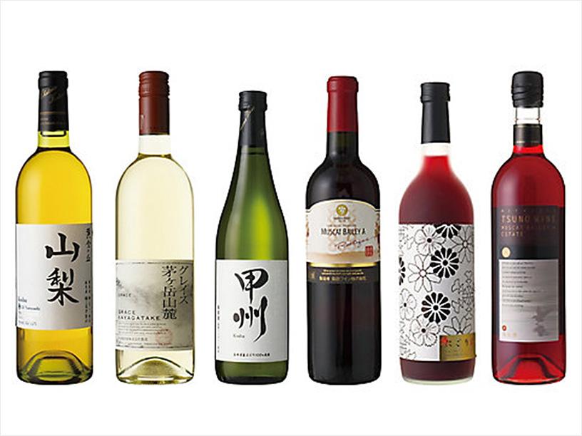 ワイン好きの間で大ブーム!「日本ワイン」を知るための飲み比べセット