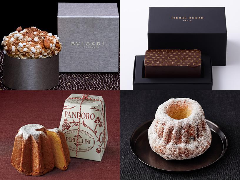 伝統菓子4枚組