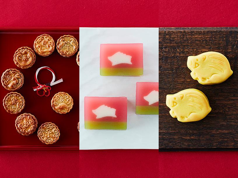 干支菓子集合3枚組