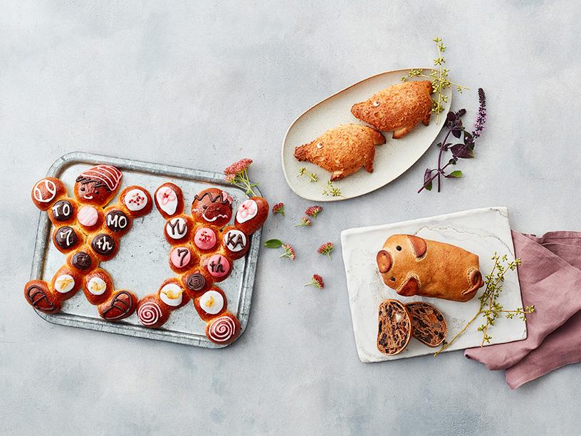<アンデルセン>誕生日のカイヤマン・幸せのぶた(フルーツ&ナッツ)・いのししのクリームパン