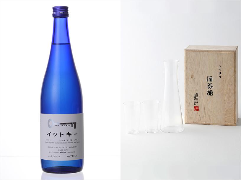(左から)伴野酒造のBeau Michelle、玉川酒造のイットキー、松本酒造のRissimo