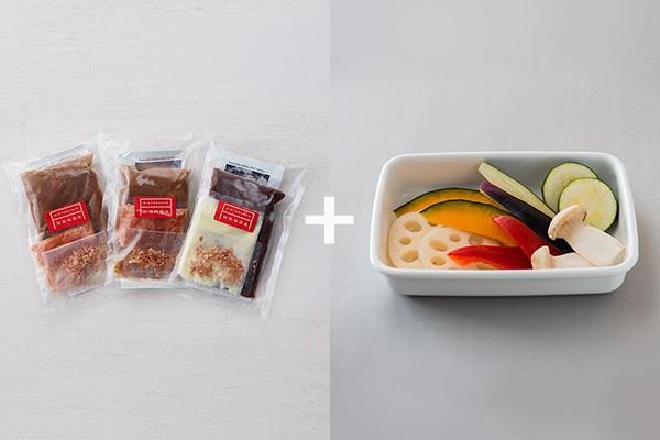 <リストランテ ホンダ>カレー3種とカット野菜