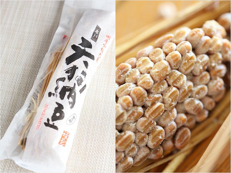 笹沼五郎商店の特選 わらつと納豆