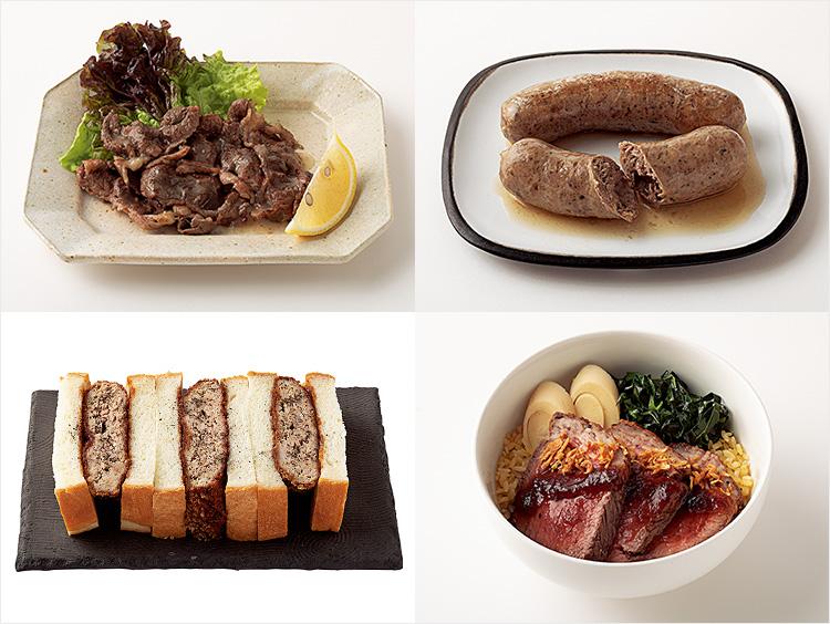かみしめて肉 代表品