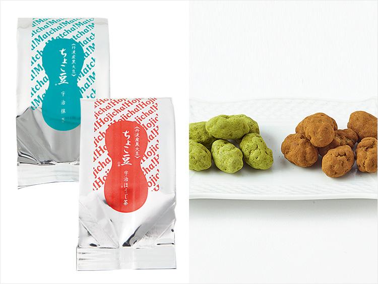 <日本茶菓SANOAH>謎解き挑戦状お菓子箱 ちょこ豆(抹茶・焙じ茶)