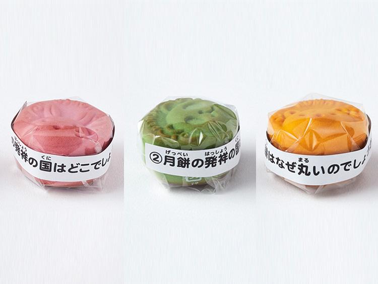 <円果天>a.うさぎ(いちごみるく)b.パンダ(抹茶ラテ)c.くま(キャラメルマキアート)パッケージ