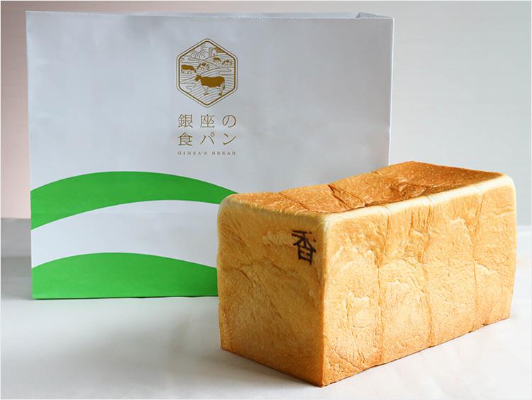 俺のBakeryの「銀座の食パン〜香〜」