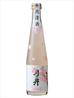 月の井酒造の発泡清酒SAKURAアクア