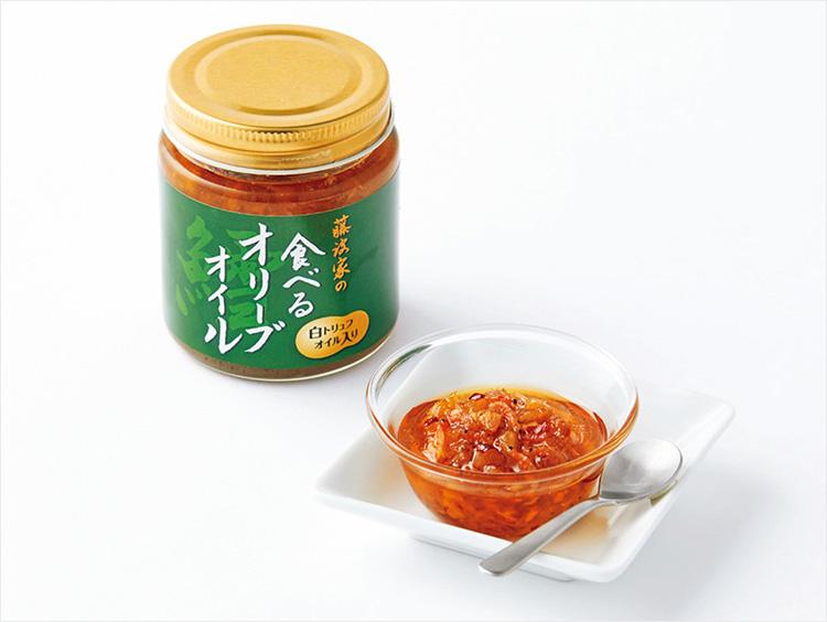 <藤波家の食卓>の藤波家の食べるオリーブオイル