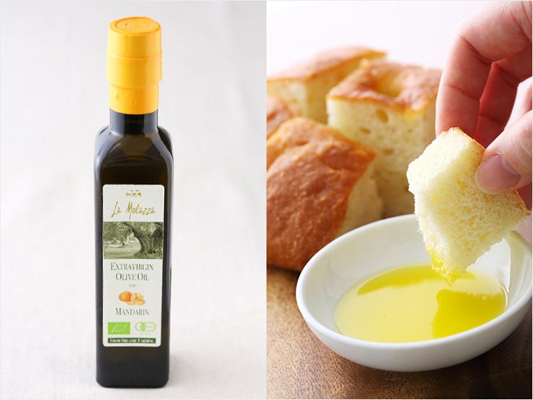 ラ・モラッツァのマンダリンオレンジオリーブオイル
