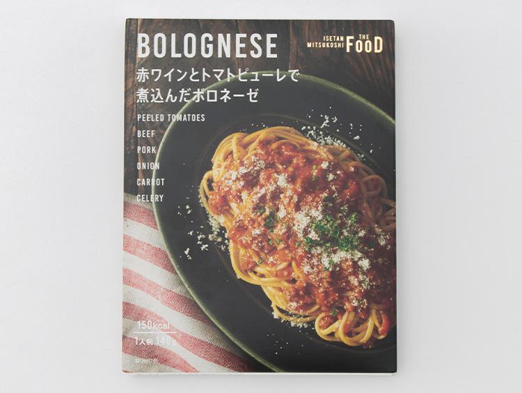 ISETAN  MITSUKOSHI THE FOODの赤ワインとトマトピューレで煮込んだボロネーゼ