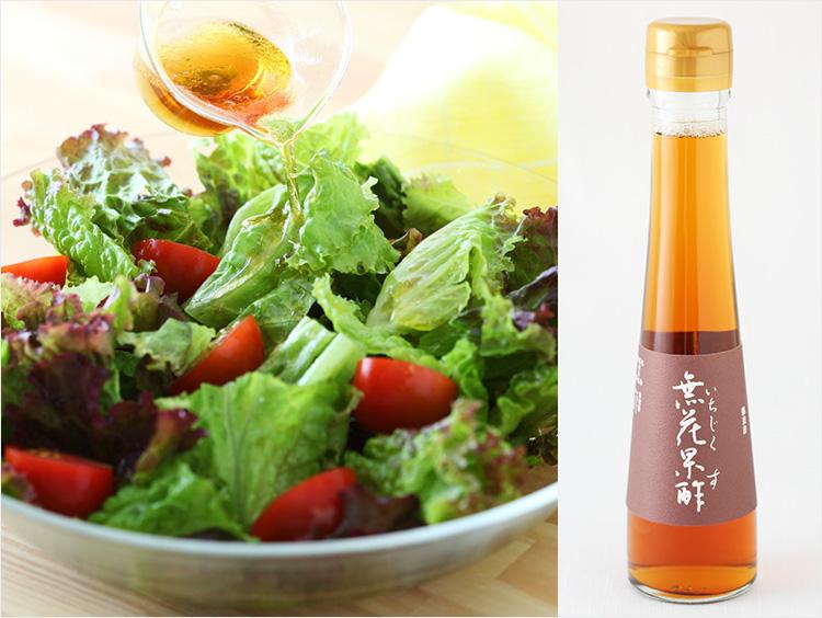 <飯尾醸造>無花果酢(右)と使用例のイメージ