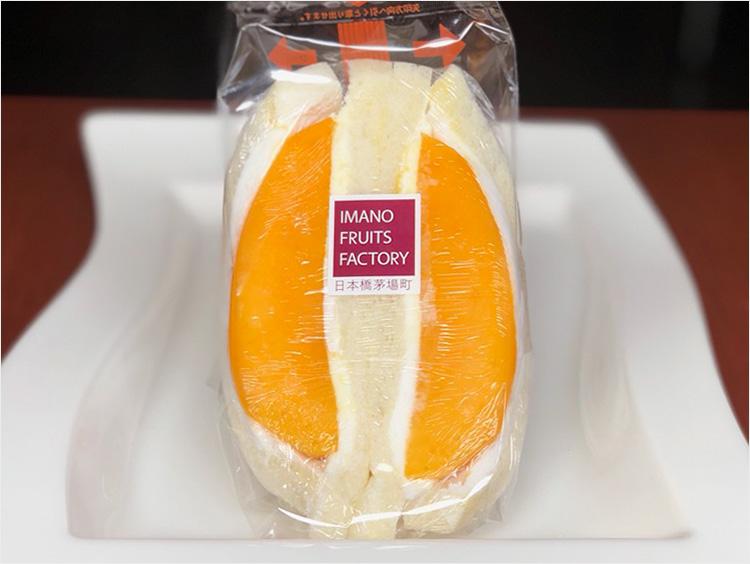 <イマノフルーツファクトリー>完熟マンゴーサンド