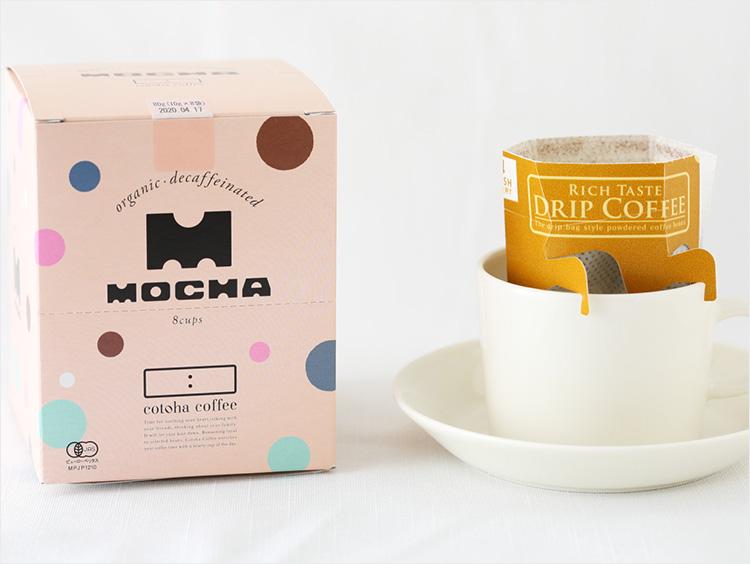 <コトハコーヒー>オーガニックカフェインレスモカドリップバッグ8PBOX