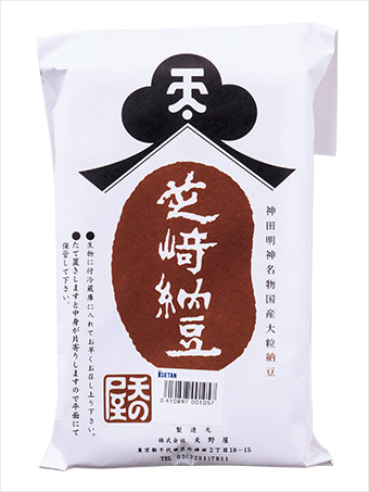 <天野屋>芝﨑納豆