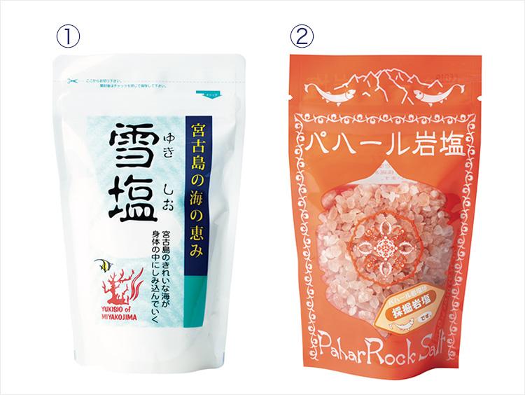 <パラダイス プラン>雪塩、<オフィスツーワン>パハール岩塩(ミル用)