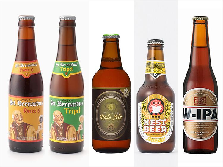 ビールの集合