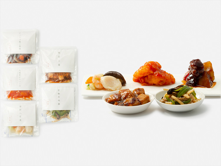 <四陸>本格5種の中華料理セット
