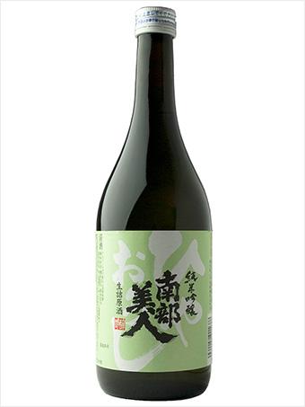 <南部美人>南部美人 純米吟醸 ひやおろし 生詰原酒(720ml)