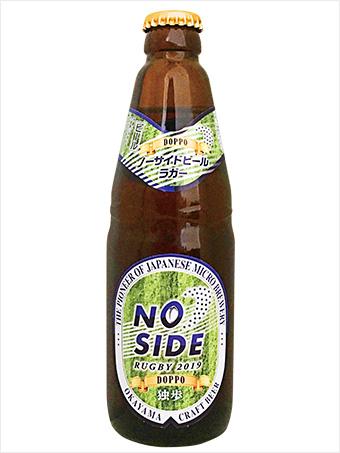 <宮下酒造>独歩ビール ノーサイド ラガービール