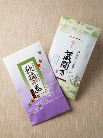 <日本茶テロワール>蔵開き茶、<日本茶テロワール>秋摘み茶「霧」