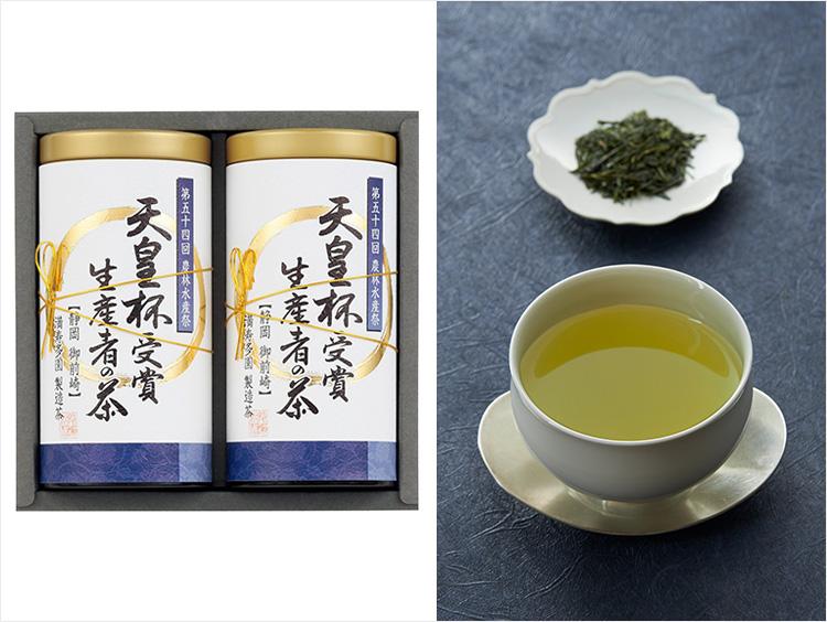 <愛国製茶>天皇杯受賞生産者の茶