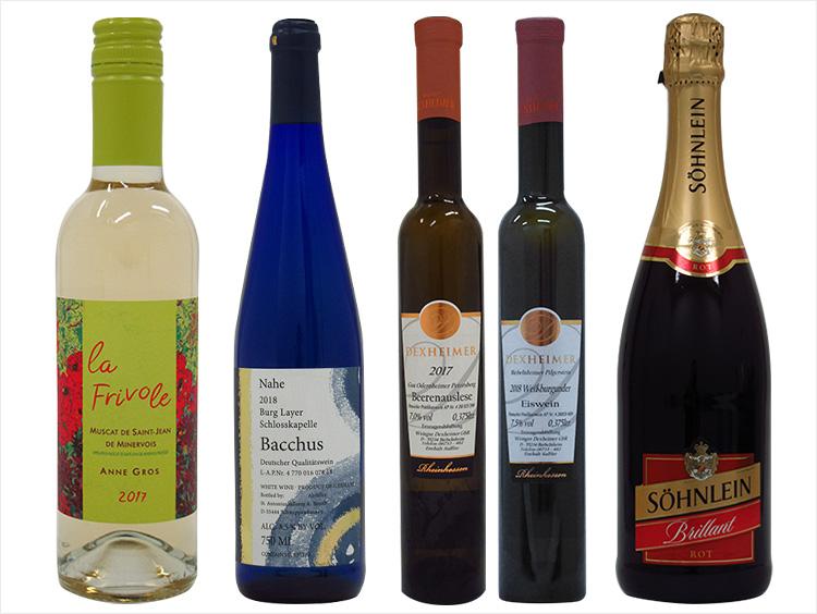 甘口ワイン飲み比べ5本セット