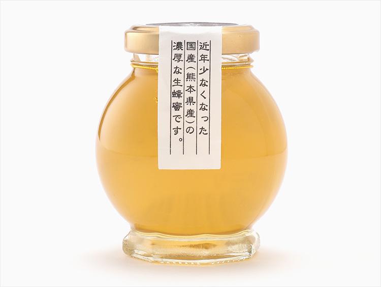 <磐石>完熟蜜