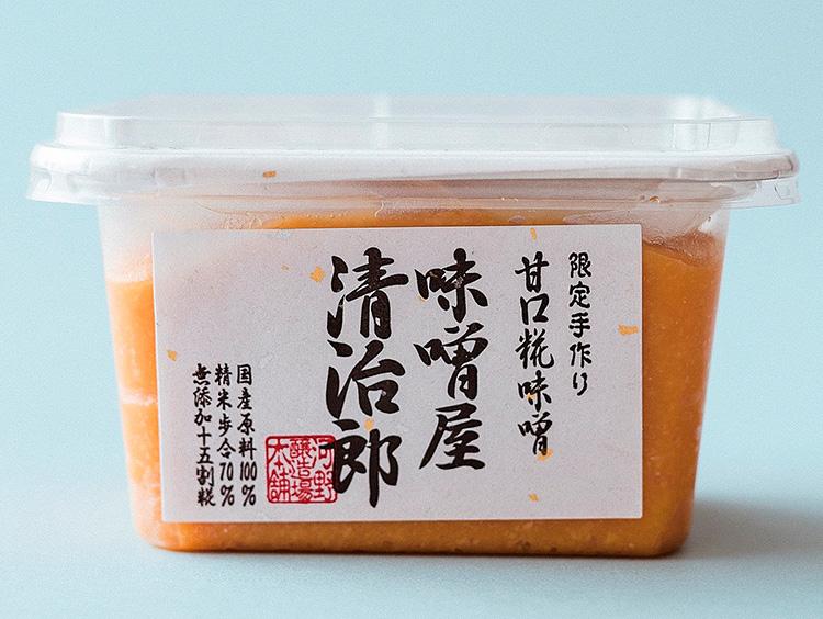 <あぶまた味噌>「味噌屋清治郎」