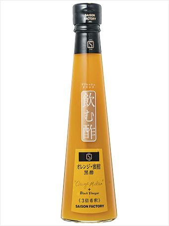 <SAISON FACTORY>飲む酢 オレンジ+蜜柑黒酢