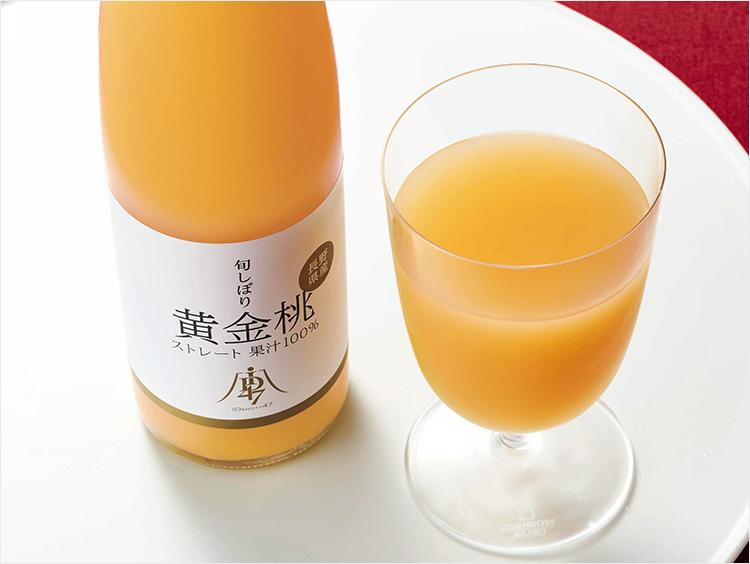 〈ID47〉×〈フロリダスモーニング〉日本の桃ストレートジュース