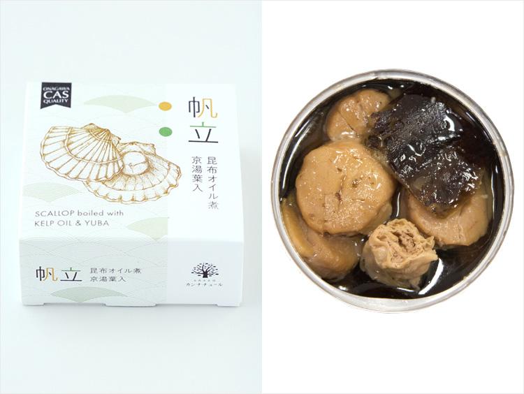 <カンナチュール>鮮冷ホタテの昆布オイル煮京湯葉入