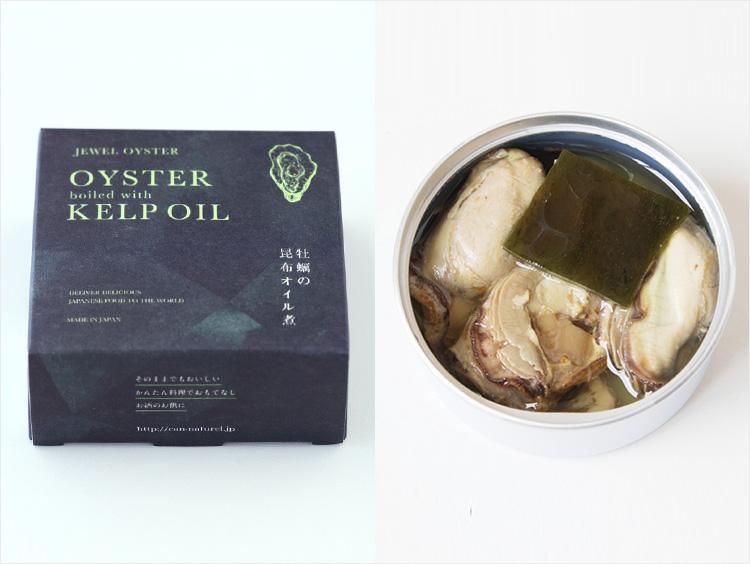 <カンナチュール>牡蠣の昆布オイル煮