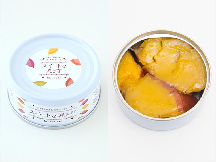 <カンナチュール>スイートな焼き芋