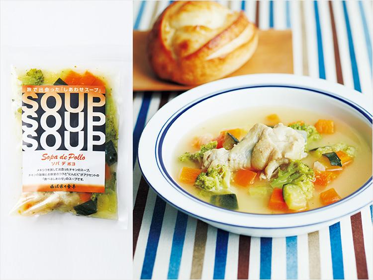 <藤波家の食卓>Sopa de Pollo