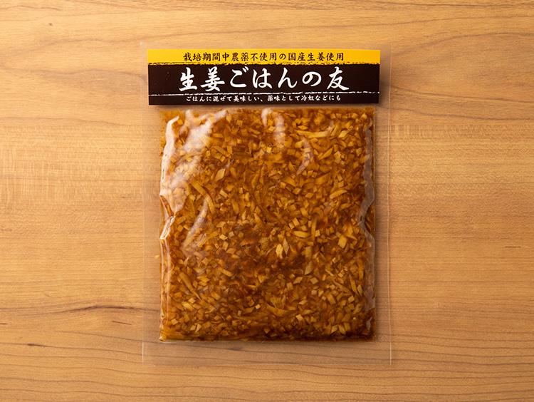 <マルアイ食品>生姜ごはんの友