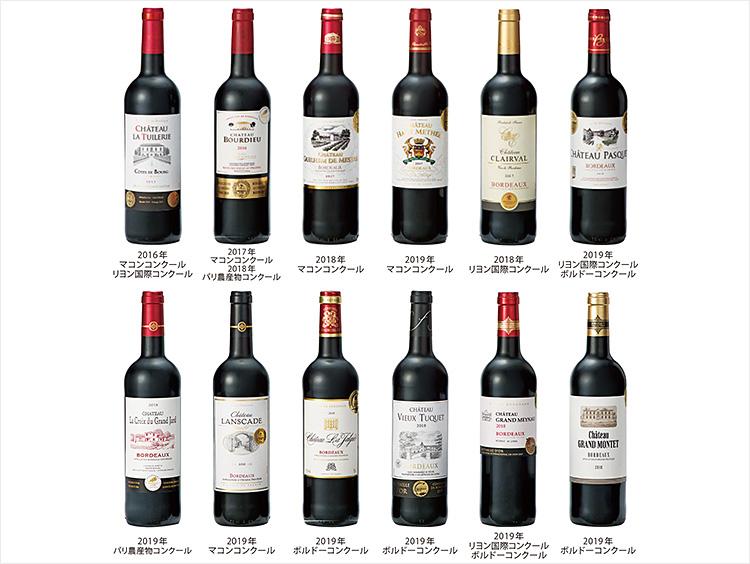 金賞受賞ボルドー赤ワイン12本セット