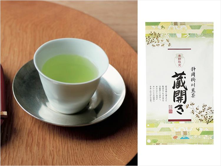 <日本茶テロワール>蔵開き茶