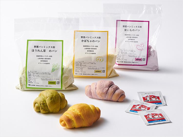 <ド・ドウ>野菜パンミックス粉