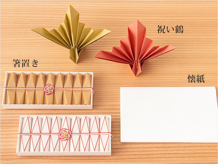 <cohana>お箸飾り鉱石9個セット(金・紅白) 各1,650円(税込) ※数量限定
