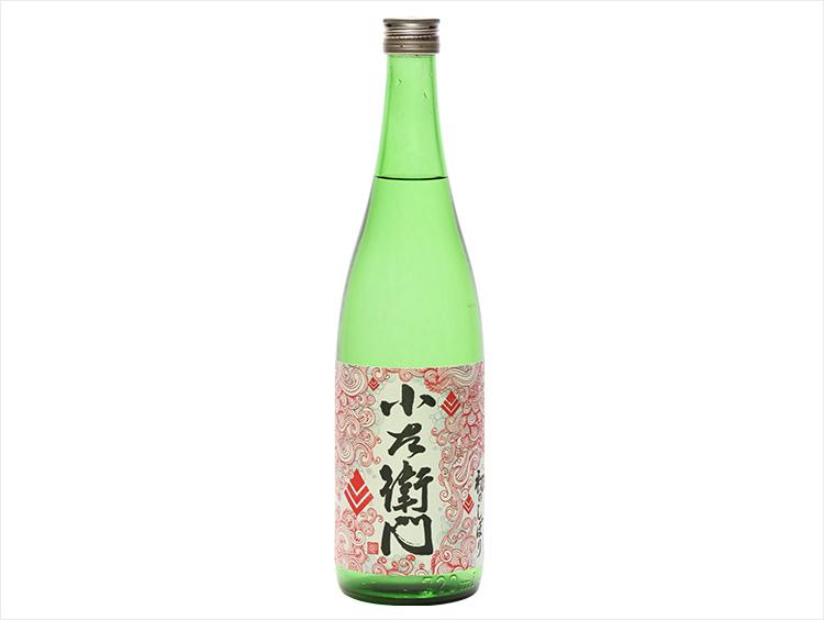 <中島醸造>小左衛門「初のしぼり」純米吟醸