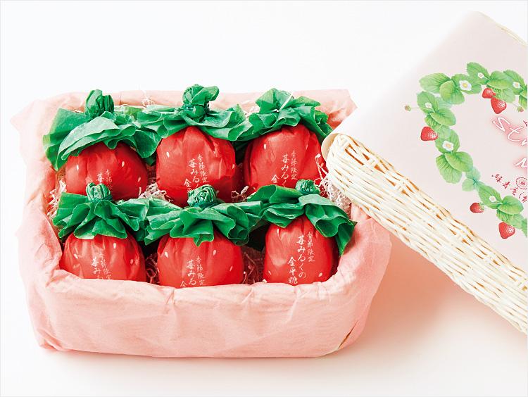 <緑寿庵清水>苺みるくの金平糖
