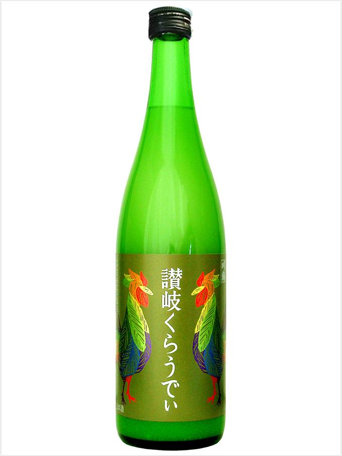 <香川/川鶴酒造>讃岐くらうでぃ