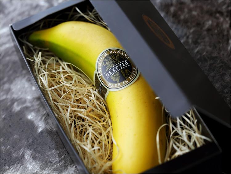 バナナ箱入り
